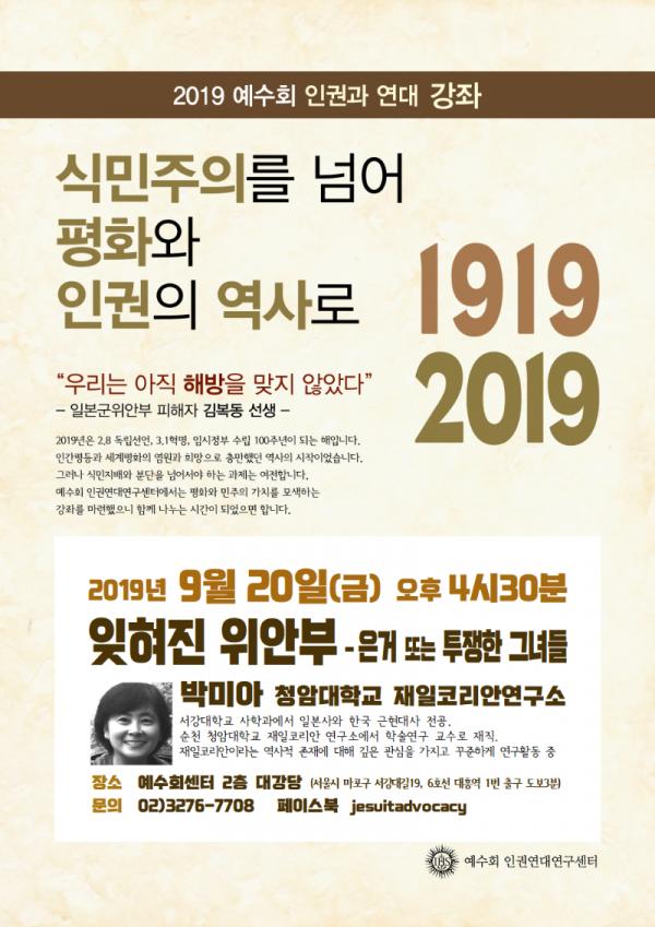 웹자보_9월+박미아001.png
