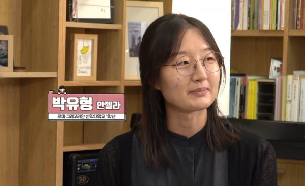 박유영 안젤라.png
